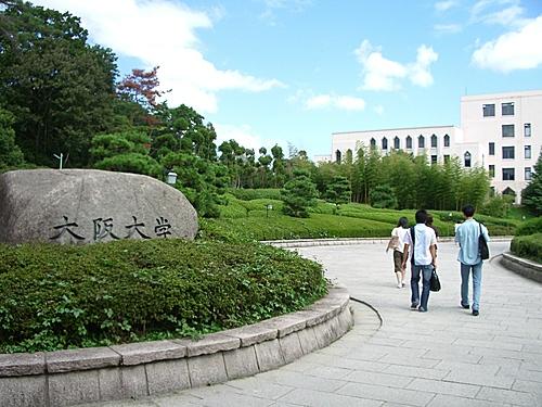 Osaka-University